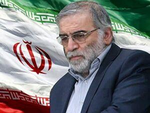 چرا موساد سازنده واکسن ایرانی کرونا را ترور کرد؟