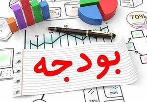 هر ایرانی سالانه چقدر یارانه حمایتی میگیرد؟
