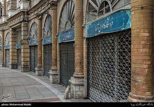 عکس/ حال و هوای یکی از مراکز پر تردد تهران
