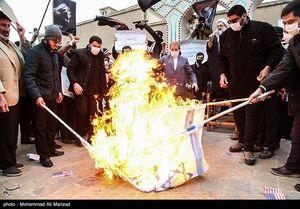 عکس/ تجمع در اعتراض به ترور شهید محسن فخری زاده