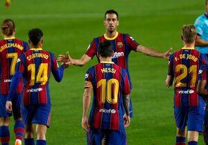 بارسلونا ۴ - ۰ اوساسونا؛ تقدیم به مارادونا
