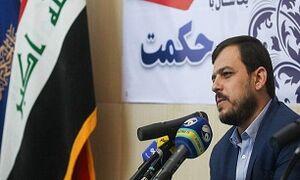 سید ضرغام حسینی