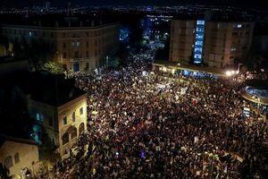 تجمع چند هزار نفری مقابل اقامتگاه نتانیاهو - کراپشده