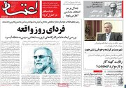 انتقام شانس بازگشت آمریکا به برجام را از بین میبرد! / منتسبکردن روحانی به جریان اصلاحات شیطنت منتقدان دولت است