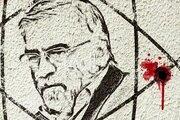 تلاقی افتخار و گمنامی در شهید فخریزاده