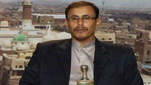 دولت نجات ملی یمن: آمریکا مادر تروریسم است