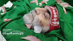 اولین تصویر از شهید محسن فخریزاده پس از شهادت