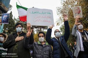 عکس/ تجمع مردمی در اعتراض به ترور شهید فخری زاده