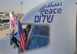 تحقیر اماراتیها با وجود توافق خفتبار سازش