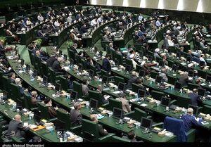 اعلام ۳۰ دقیقه تنفس در صحن علنی مجلس