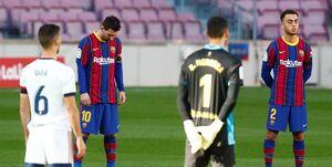 ادای احترام بارسلونا