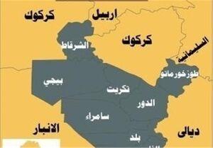 داعش مسئولیت حمله به پالایشگاه صلاح الدین را برعهده گرفت