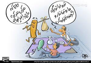 کاریکاتور/ در سایه عدم نظارت مسئولین تنور قیمت نان داغ شد
