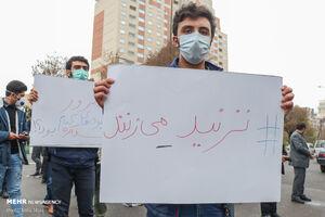 عکس/ اعتراض به ترور شهید فخری زاده در تبریز