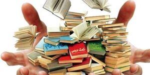 فرمول قیمتگذاری کتاب در ایران