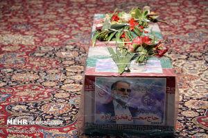 وداع با شهید محسن فخرزاده