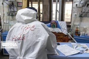 عکس/ پیامهای متاثرکننده مدافعین سلامت