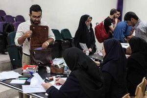 اعلام شرایط ضامن و مدارک وام های دانشجویی