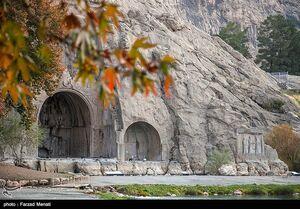 عکس/ حال و هوای پاییزی طاق بستان