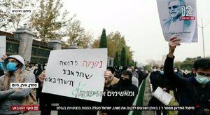بیلد: احتمال انتقام ایران اسرائیل را نگران کرده است