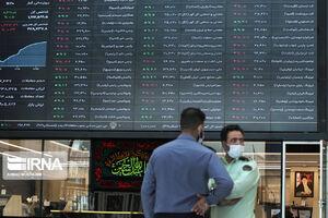 لازمه بازگشت ثبات به بازار سرمایه چیست؟