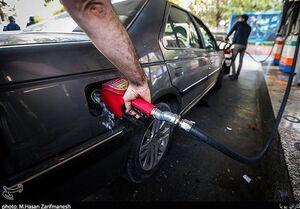 گزارش تسنیم|یارانه پنهان ۲۰۰هزار میلیارد تومانی بنزین و سرِ بیکلاه محرومان/ طرح، «هر ایرانی، ۲۰ لیتر بنزین» به سرانجام میرسد؟