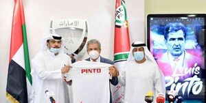 قطع همکاری فدراسیون فوتبال امارات با پینتو