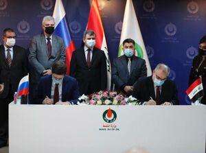 قرارداد عراق با شرکت روس برای اکتشاف نفت