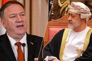 پامپئو با سلطان عمان تلفنی گفتوگو کرد - کراپشده