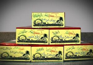 تشییع و تدفین پیکر ۶ شهید در ۵ نقطه از خوزستان