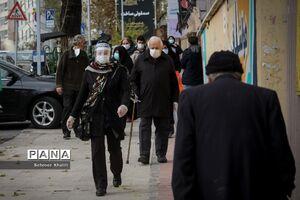 عکس/ ماسک اجباری حافظ سلامت