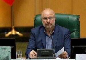 قالیباف: نمایندگان ۱۳۰ پیشنهاد برای اصلاح طرح لغو تحریم ها ارائه کرده اند