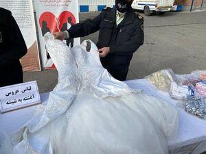عکس/ کشف لباس عروس آغشته به شیشه در تهران