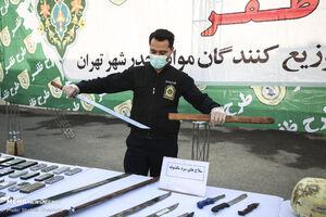 عکس/ کشف سلاح های سرد در طرح ظفر پلیس