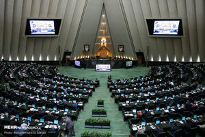 موافقت مجلس با توقف موقت اجرای پروتکل الحاقی