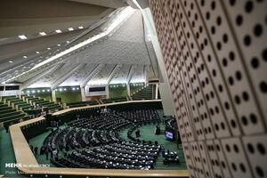 مهلت یک ماهه مجلس به کشورهای ۱+۴ برای اجرای کامل تعهدات برجامی