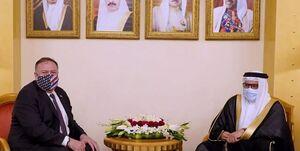 بحرین: جامعه جهانی به اعمال فشار بیشتر علیه ایران ادامه دهد