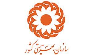 اطلاعیه بهزیستی درباره خودکشی دختر نوجوان در یکی از مراکز مشهد