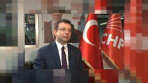 بازداشت اعضای یک شبکه تروریستی در استانبول