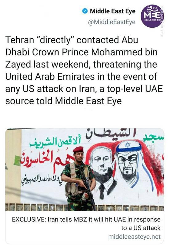 2994454 - علت محکومیت زودهنگام ترور شهید فخریزاده توسط امارات