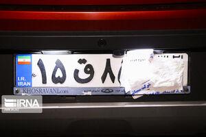 عکس/برخورد با پوشش دهندگان پلاک خودرو