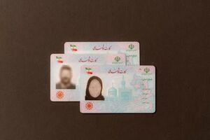 فیلم/ چرا عکس کارتهای ملی اینقدر زشت میشود؟
