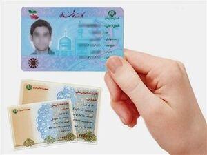 وعده ناتمام چاپخانه دولتی برای تامین بدنه «کارت ملی»