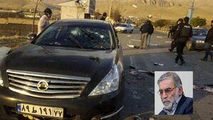 مقام آمریکایی: اسرائیل در ترور فخریزاده دست داشته است