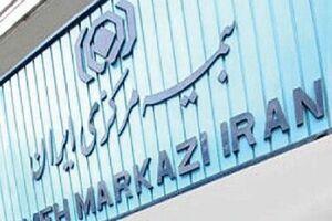 جزئیات مجوز انتشار اوراق مالی-اسلامی برای پوششهای بیمهای