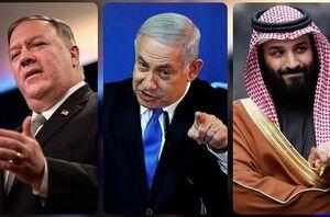 فیلم/ مثلت شوم خاورمیانه