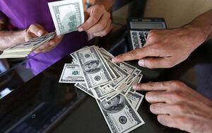 دلار نمایه ارز نمایه