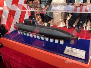 آغاز ساخت زیردریایی در تایوان+عکس