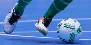 زمان آغاز مسابقات لیگ برتر فوتسال مشخص شد/ استفاده از 2 فیفا دی برای تیم ملی
