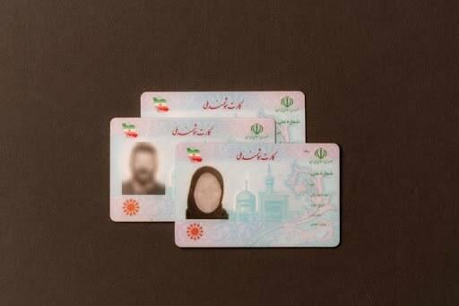 سرنوشت ناتمام کارت ملی هوشمند/ وعده ناتمام چاپخانه دولتی برای تامین بدنه کارت ملی